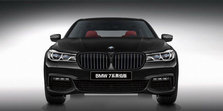 BMW lanzó la Serie 7 Black Fire Edition