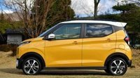 Mitsubishi anunció el arribo de los modelos eK Wagon y eK X