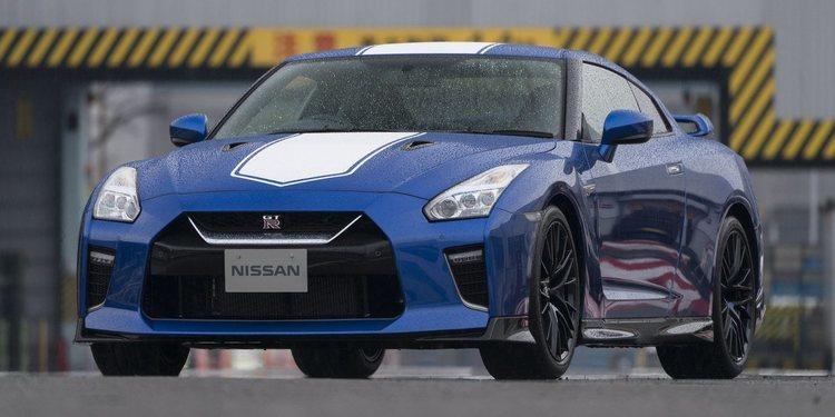 Conozca el especial Nissan GT-R 50 aniversario