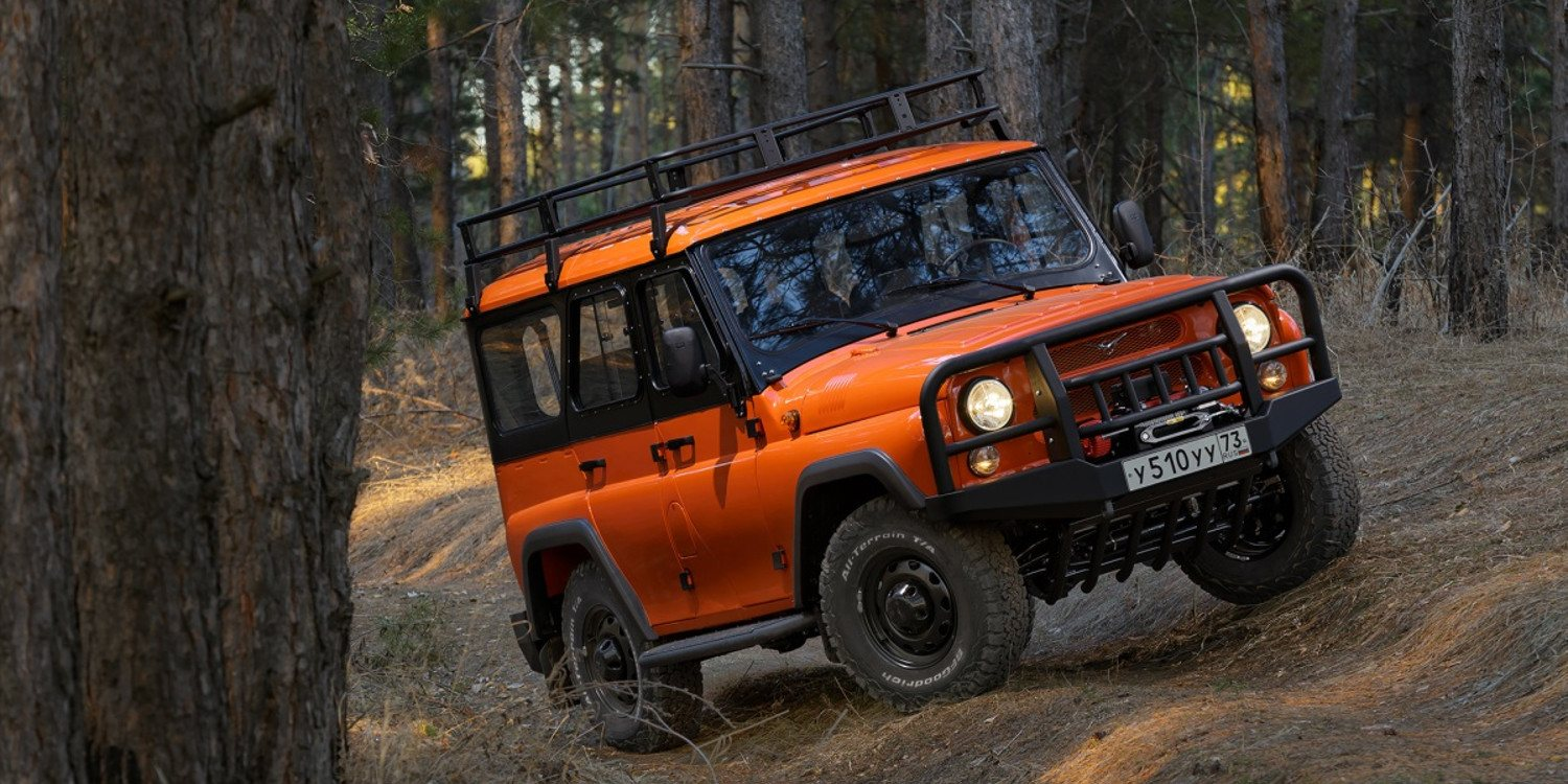 Nuevo UAZ Hunter Expedition con una estética retro