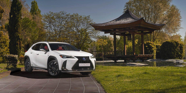 Lexus anuncia el UX 250h Engawa