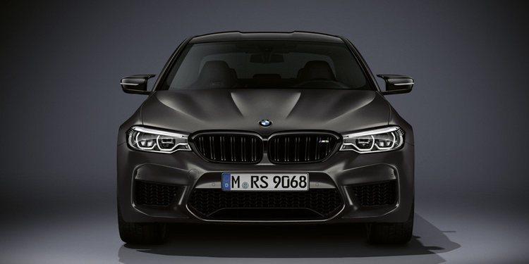 BMW M5 Edición 35 Aniversario