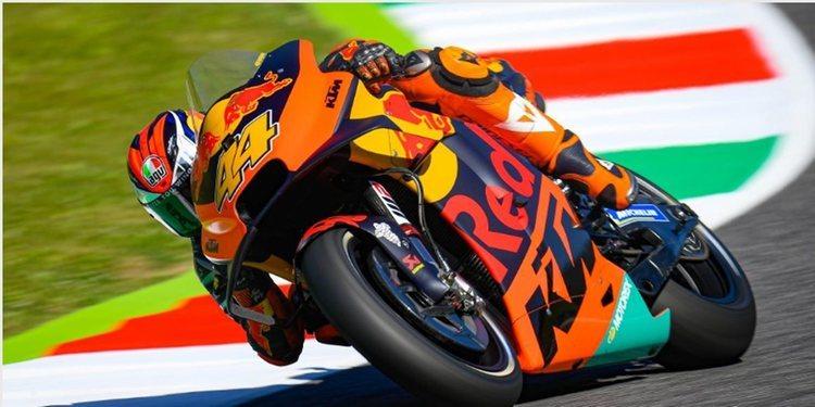 """Pol Espargaró: """"Cuando adelanto a Rossi parece que va parado"""""""