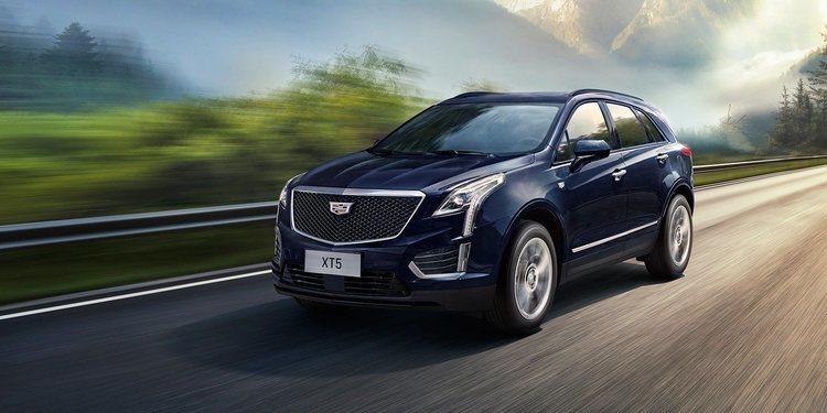 El Cadillac XT5 2020 debuta en China