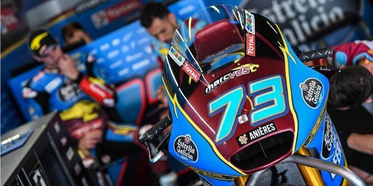 """Alex Márquez: """"¿MotoGP? Puedo esperar hasta 2021"""""""