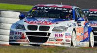 Alain Menu se impone en la primera carrera de Suzuka