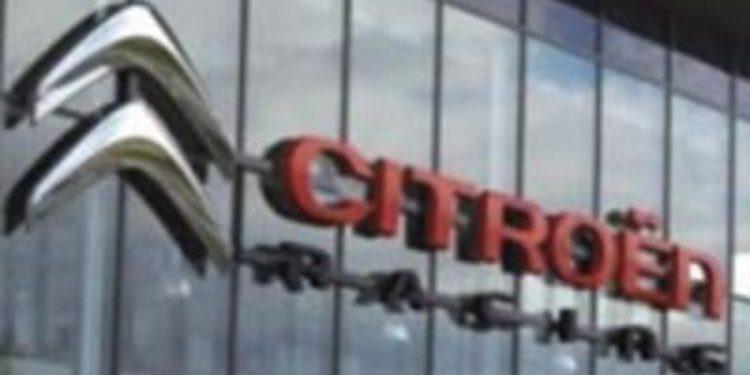 Se incorpora al Mundial la Citroën Top Driver Trophy