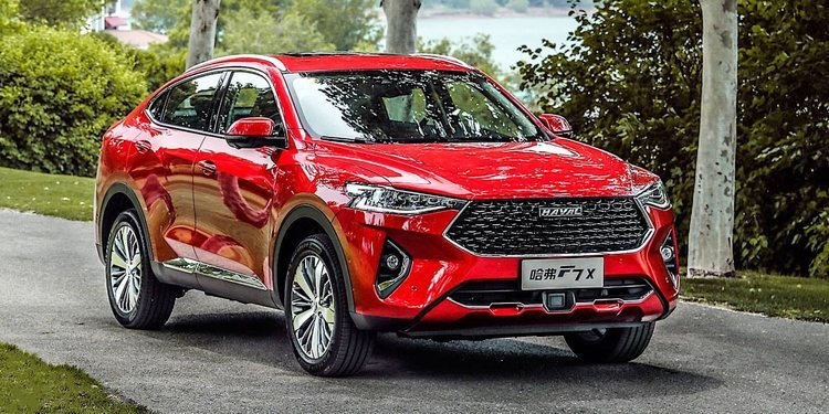 Great Wall Motors presentó El Haval F7x