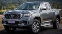MG lanza su primera pick-up en Tailandia