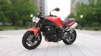 Triumph Speed Triple 1160 2020