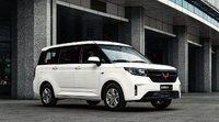 Wuling Hong Guang Plus 2020