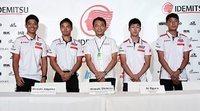 Confirmada la alineación de Moto3 en el Honda Team Asia para 2020; Chantra seguirá en Moto2
