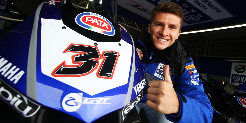 "Garrett Gerloff: ""Soy un novato aunque tengo experiencia en Superbike"""