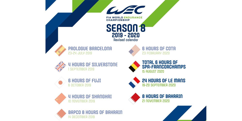 Bahréin cerrará la temporada 8 del WEC