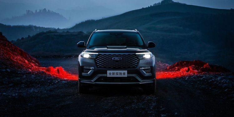 Ford Explorer Platinum 2020 para China
