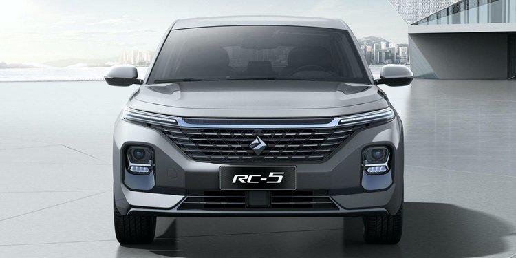 Baojun presentó el nuevo RC-5