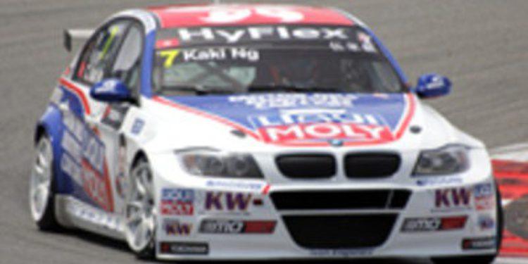 Se crea el Eurosport Asia Trophy para el 2013
