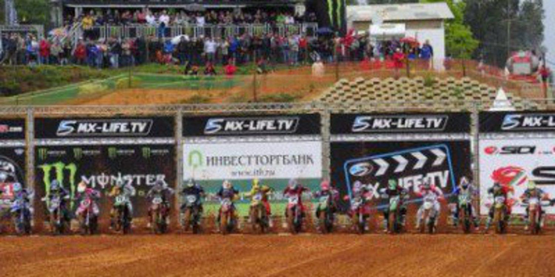 GP Portugal: revive las carreras de 2012