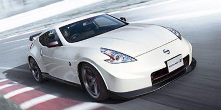 Nissan completa su gama Nismo