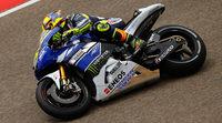 Yamaha no usará el cambio seamless en MotoGP 2013