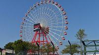 El WTCC llega a Suzuka para su carrera número 200