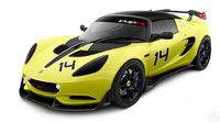 Nuevo Lotus Elise S Cup R, solo para circuito