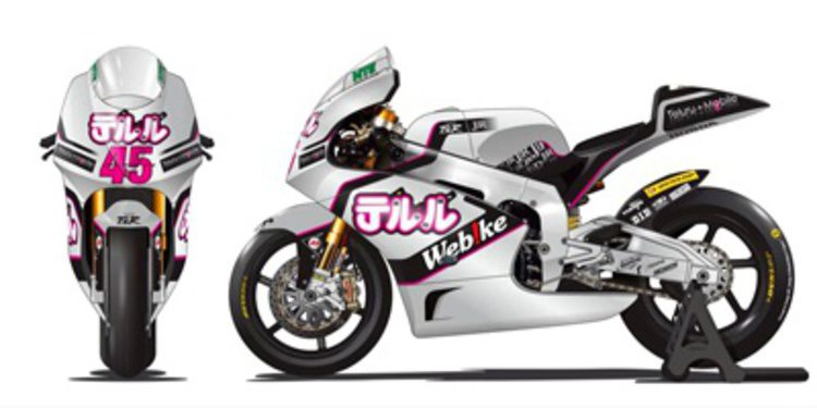 Tetsuta Nagashima sustituye a Kotha Nozane en JiR Moto2