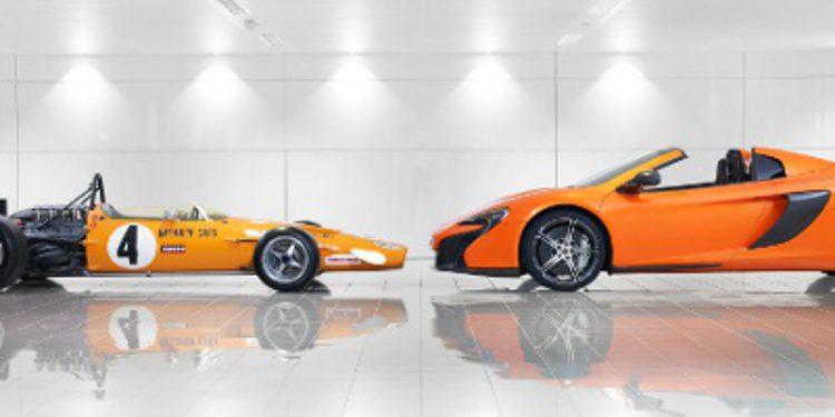 El McLaren 650S detiene la producción del 12C