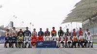 Previo Bahréin GP2 2014: Diez años de espectáculo