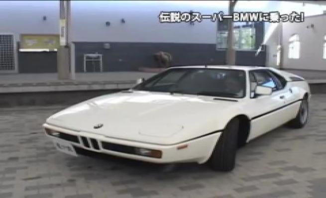 BMW M1, análisis y repaso