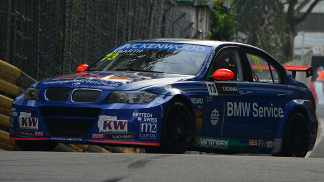 Documental de Fredy Barth sobre Macao WTCC 2013