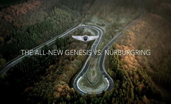 El nuevo Hyundai Genesis en el Nordschleife
