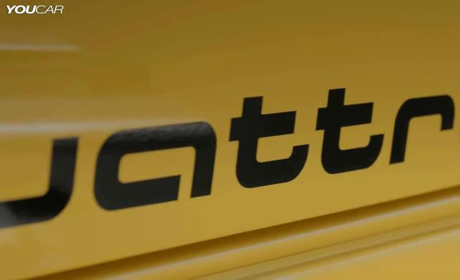 Audi S1: Spot
