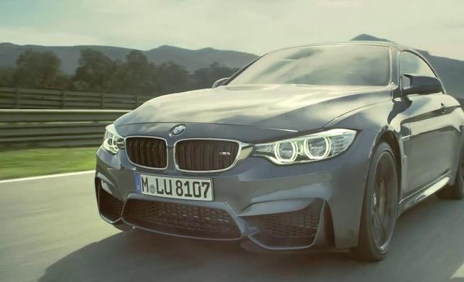 Nuevo BMW M4 Convertible
