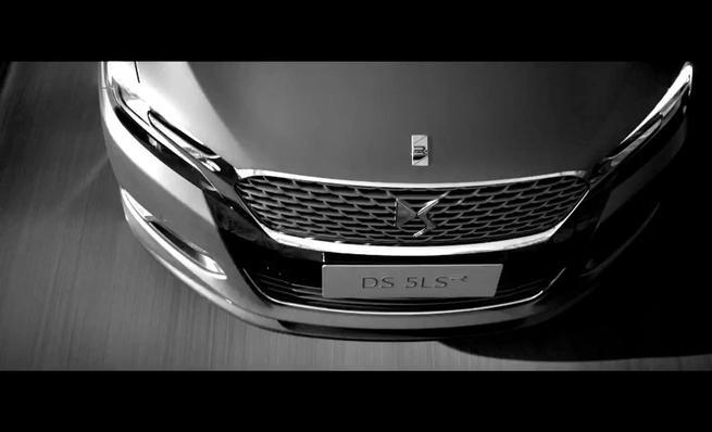 Primer video del Citroën DS 5LS R