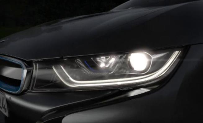 Funcionamiento de las luces láser del BMW i8