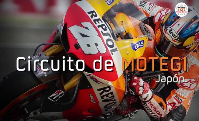 El mejor recuerdo del GP de Japón de Dani Pedrosa