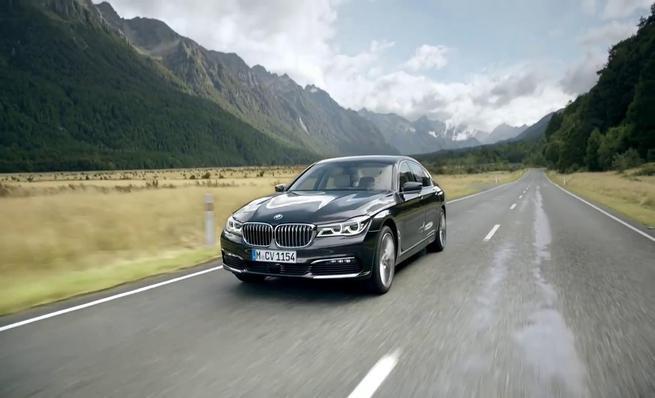 Todos los detalles del BMW Serie 7 2016